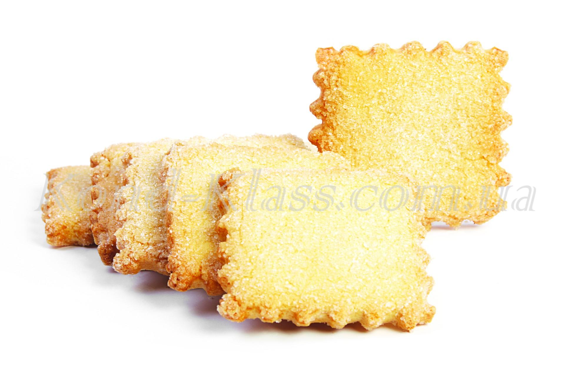 Сахарное Конд-Класс